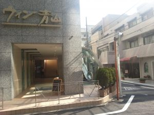 東京の青山カウンセリングルームの場所