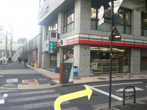 東京青山カウンセリングルーム経路案内3