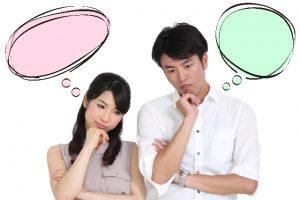 夫婦問題は東京カウンセリングのココロコート
