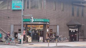 交差点角に珈琲館