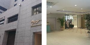 東京の青山カウンセリングルーム