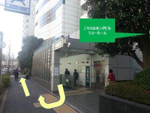 東京青山カウンセリングルーム経路案内1